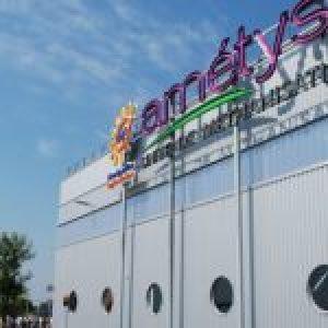 l-usine-de-traitement-de-dechets-ametyst-a-ete-inauguree-en-2008-150x150
